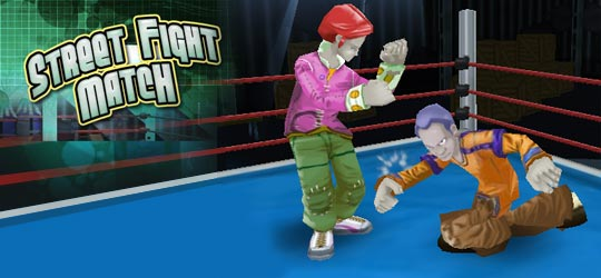 Street Fight Match