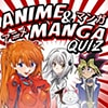 Anime Manga Quiz Game - Puzzle Games